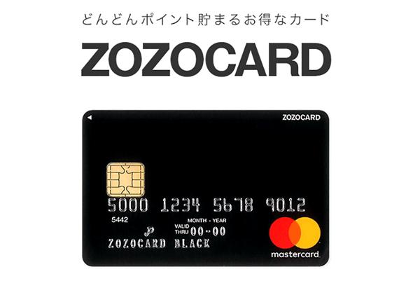 オリコカード・ザポイントはポイントがザクザク貯まる優秀カード