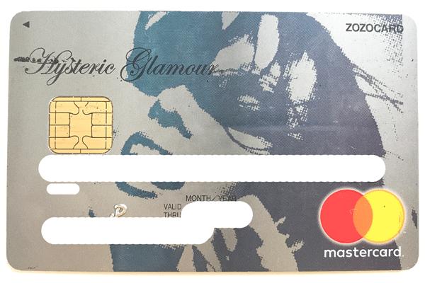 ZOZOカード(zozocard)とは?使ってみた感想やメリットを解説
