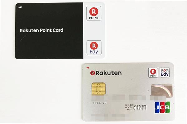 楽天カードはポイント還元率最高クラスのクレジットカード
