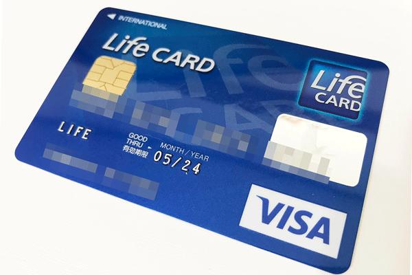 楽天カードは海外旅行でもお得!気になる保険の内容や手数料を紹介