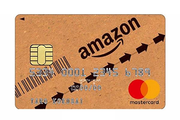 ④「amazon Mastercardクラシック」プライム会員の最強カード