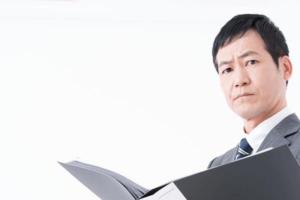 ライフカードの審査に落ちた原因と次受かる方法