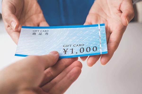 JCBカードのポイントの貯め方と使い方まとめ