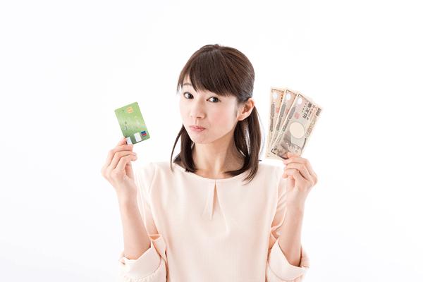 クレジットカードのキャッシングとは?カードローンと比較した違いも解説