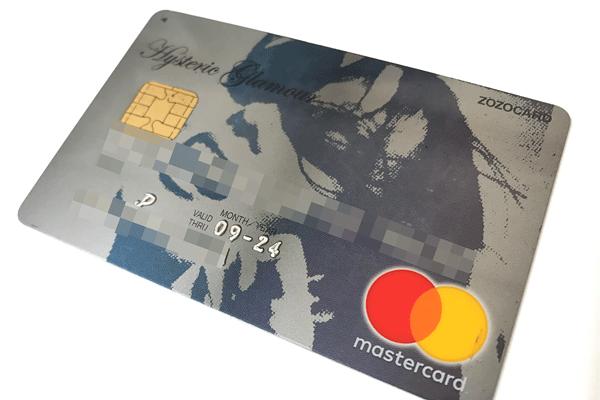 ZOZOTOWNで超お得な新ZOZOカードとは?公式カードの魅力を解説