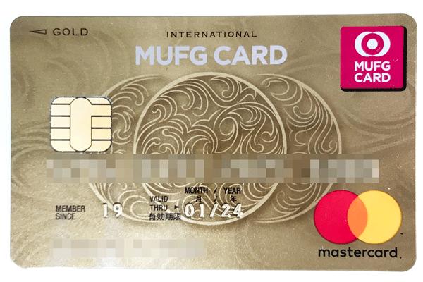 20代でも持てるゴールドカードがほしい人