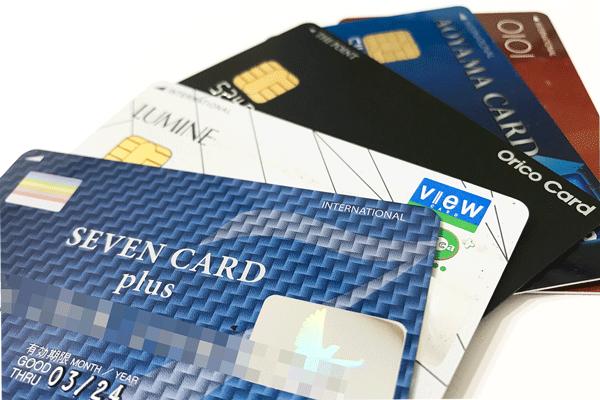公共料金をコンビニでクレジットカード払いする2つの方法