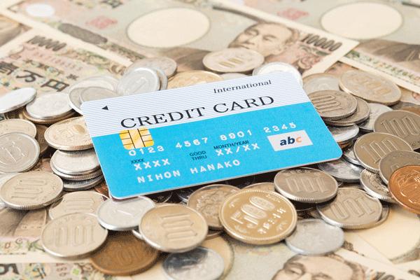 ポイント高還元率のおすすめクレジットカード3選