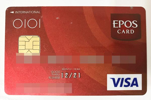 年会費無料のおすすめクレジットカード3選