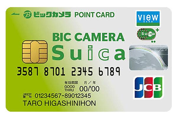 即日発行できるおすすめのクレジットカード3選