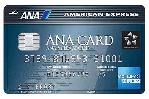 2位:ANAアメリカン・エキスプレス・カード