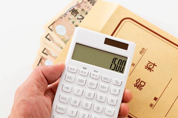 3.年会費が最安1,500円+税