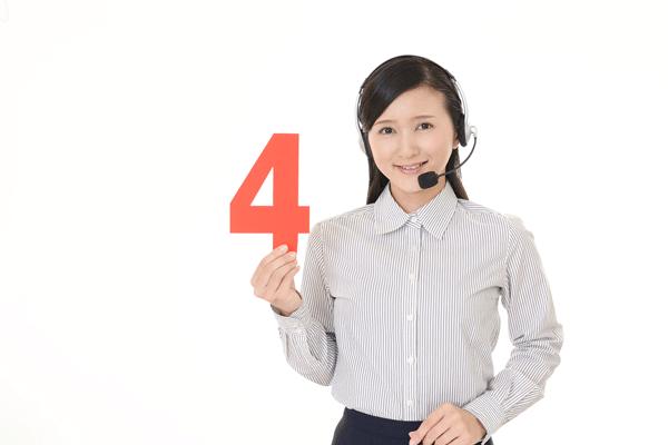 エポスカードの審査に受かる4つの方法