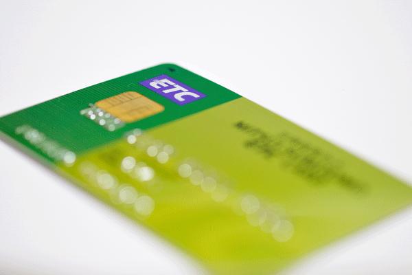 ETCカード用クレジットカードの選び方