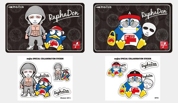 ラファドンデザインのマジカカードが展開決定