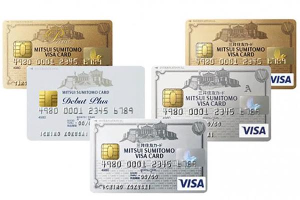 盗難や不正利用の補償は三井住友カードが充実