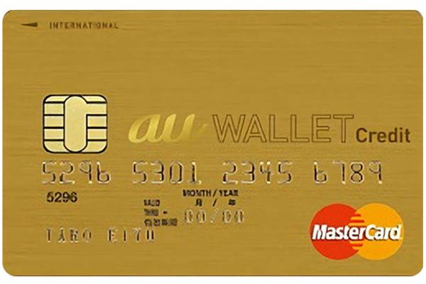 auならau WALLET ゴールドカード
