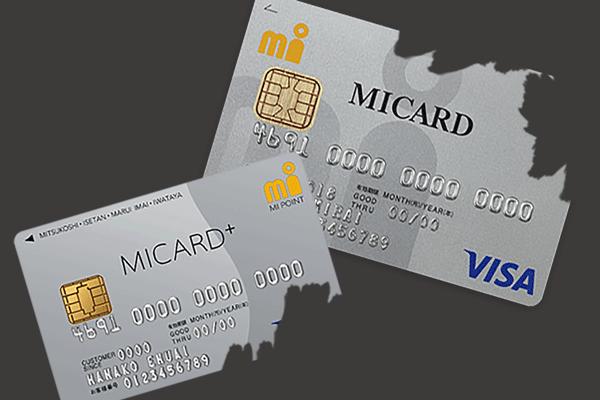 エムアイカードを年会費0円で解約できる時期と3つの解約方法