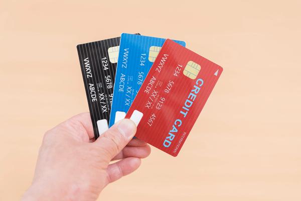 カードを複数持って保険を数倍にしよう