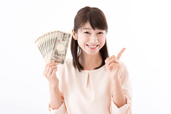 クレジットカード初心者は10~30万円