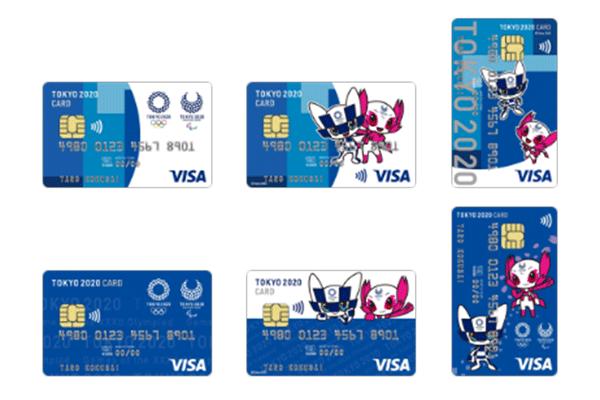 オリンピック公式のVISAカードすら発行している