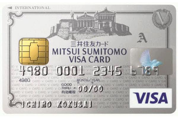 コンビニやマックが多い人は三井住友クラシックカード