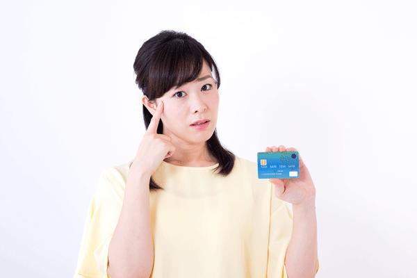 3.クレジットカードとしての魅力は弱い