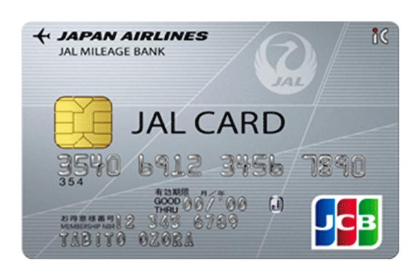 JALカードでのマイルの貯め方3つとおすすめの裏ワザ