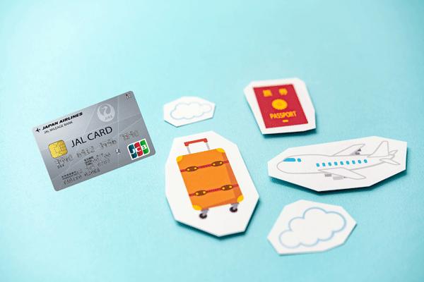 JALカードのマイルのおすすめの使い方