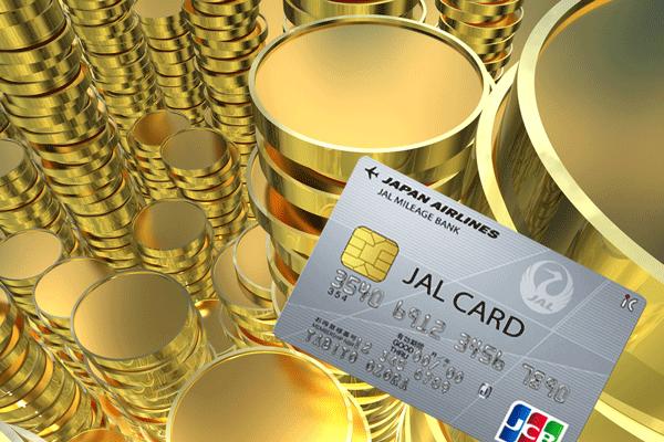 JALカードでマイルを貯める方法は3つ