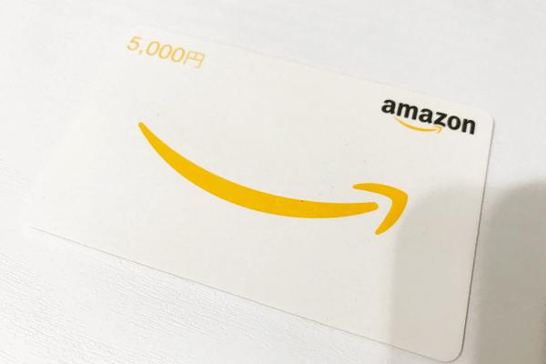 3.Amazonギフト券の購入で二重取り