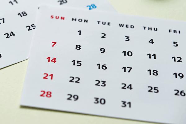 審査に必要な日数は通常4週間