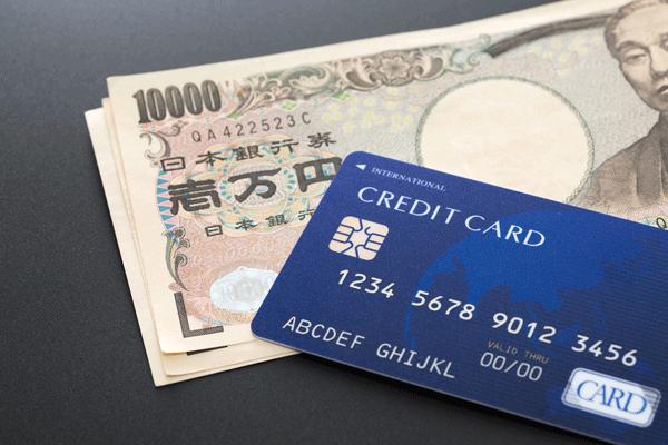 1.クレジットカードがないことによる損がなくなる