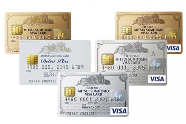 三井住友カードは人気だけどポイント還元率0.5%
