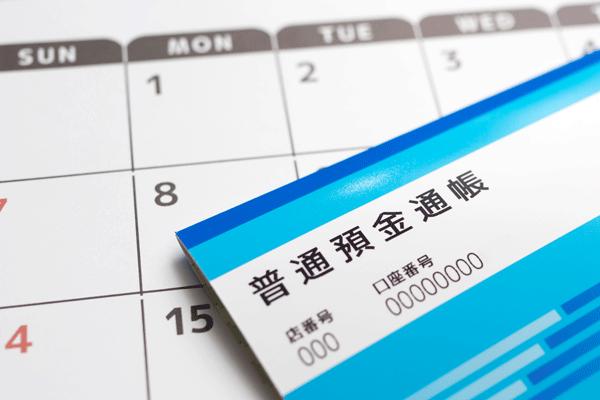 バンドルカードの類似アプリ&カード(後払い)