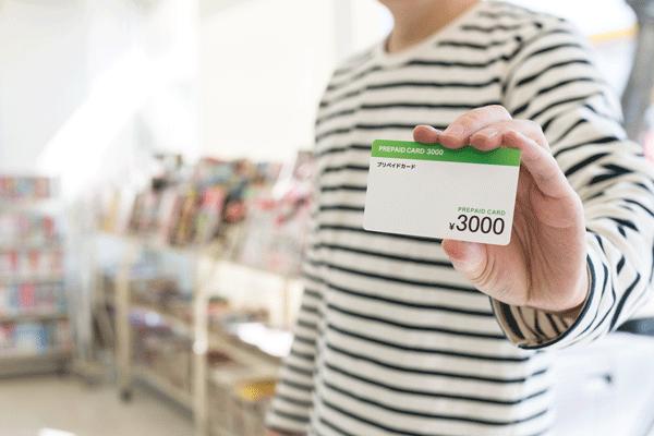 バンドルカードの類似アプリ&カード(前払い)