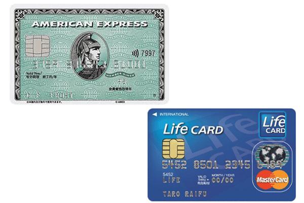 「任意整理後・ブラック・自己破産後」OKの審査が甘いクレジットカード