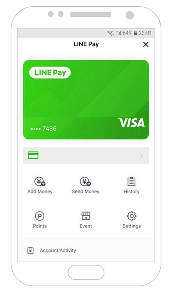 3.LINE Payと連携しコード支払いも可能