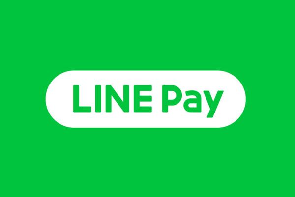 LINE Payとは