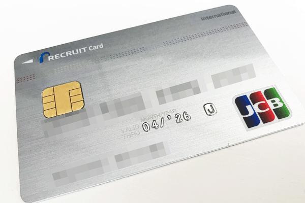 Origami payと組み合わせるべきおすすめクレジットカード