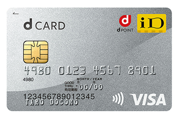d払いと組み合わせるべきおすすめクレジットカード