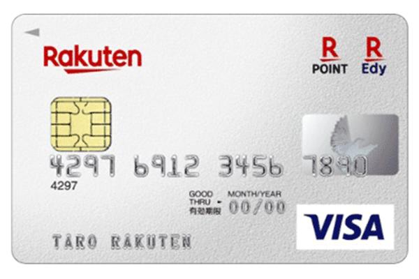 楽天ペイと組み合わせるべきおすすめクレジットカード