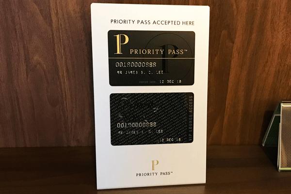 楽天プレミアムカードのプライオリティパス特典