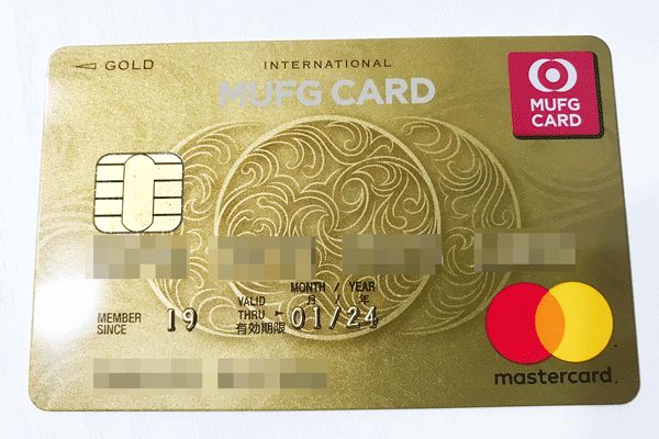 銀行(メガバンク)のクレジットカードでデザインが1番良いのは?