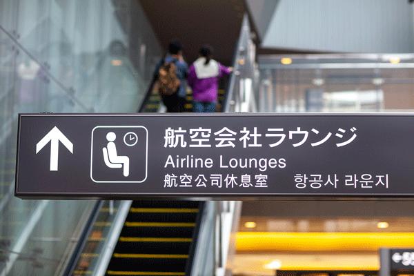 JALやANAの航空会社ラウンジも無料?