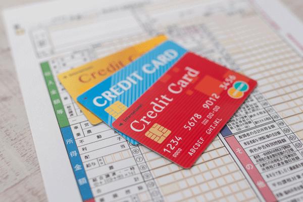 ライフカードゴールドChの審査で落ちても代わりになるおすすめカード