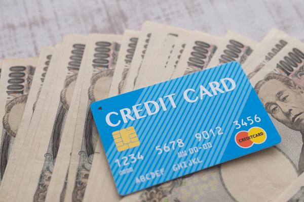 ライフカードの支払い方法と手数料
