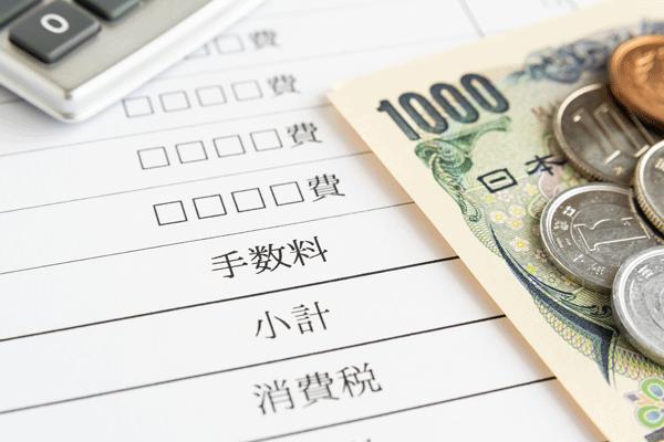 リクルートカードの支払い方法と手数料