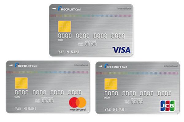 リクルートカードのVISA、Mastercard、JCBの違いを比較