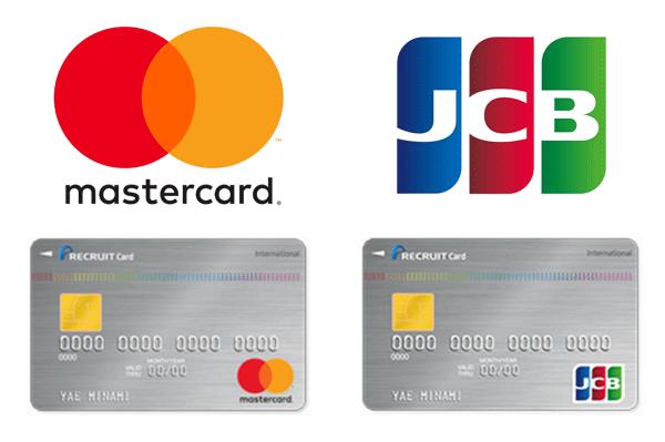 リクルートカードはMastercard×JCBの2枚持ちがおすすめ